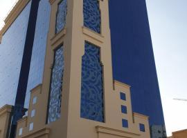 Thimar Hotel