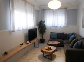 "Heart of town ""city cottage"", pet-friendly hotel in Volos"