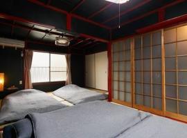 Yokohama Sakaechou Ninja House #JA1