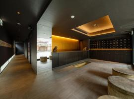 HOTEL NINJA BLACK Kyoto Gosho West