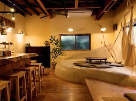 Onsen Guesthouse HAKONE TENT, hotel near Hakone Gora Park, Hakone