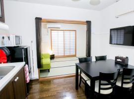 Lions Mansion Konazawa Konohana Room 2 No. 105 / Vacation STAY 17048, appartamento a Kanazawa