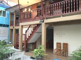 Siriwal Guesthouse