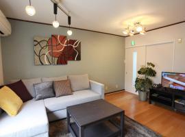 Samys Guest House Noda วิลลาในโอซาก้า