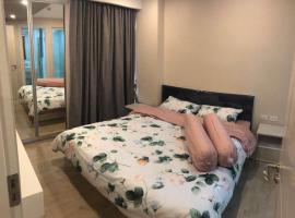 seven seas condo resort 超大泳池公寓