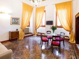 Residenza Carlandi Tivoli