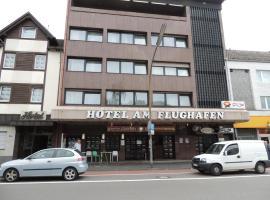 弗洛翰芬酒店