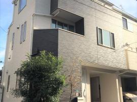 Tokyo Ikebukuro 4BR house & parking easy to JR Shinjuku
