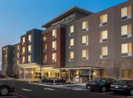 TownePlace Suites by Marriott Memphis Southaven