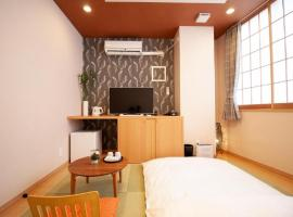 Arakawa-ku - Hotel / Vacation STAY 21943