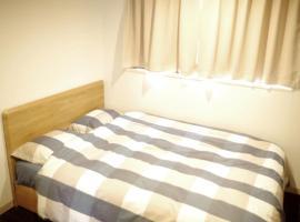 Taito-ku - Hotel / Vacation STAY 22485