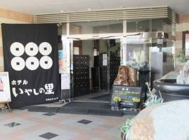 Hotel Iyashinosato