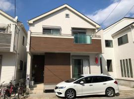 도쿄 도네리 가든 하우스-스테이