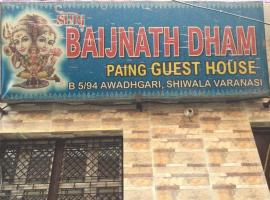 Shri Baijnath Dham Paying Guest House