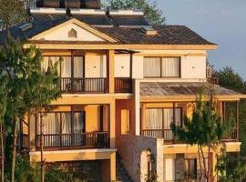 Hotel Chautari Pvt Ltd