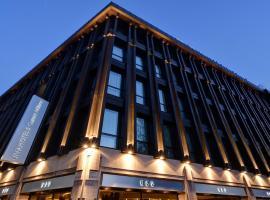 UNAHOTELS Cusani Milano, hotel near Arena Civica, Milan