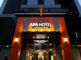 APA Hotel Nagoya Sakae Higashi