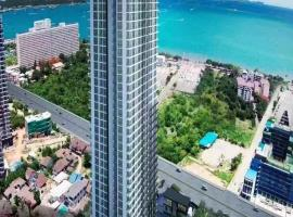 Taimei Impression Pattaya Beach Apartment