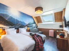 Alpine Hotel SnowWorld, hotel near Megaland, Landgraaf