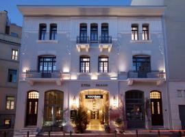 InnAthens, מלון באתונה