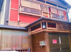 Benidaruma - Sakuramochi