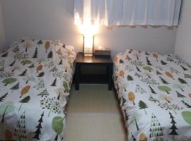 Fukuoka dog&cat House