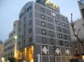 ホテル Wakaba