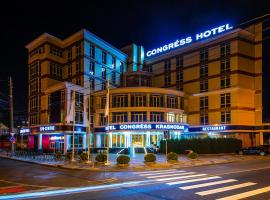 Congress Hotel Krasnodar, spa hotel in Krasnodar