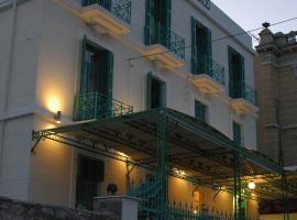 Orfeas Hotel