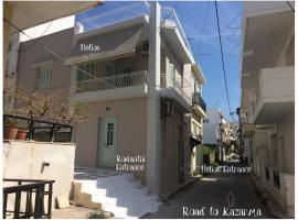 Apartments Rodanthi & Helios