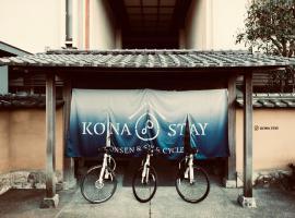 Kona Stay Izu Nagaoka