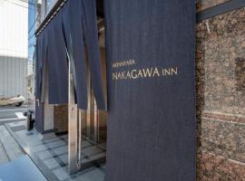 Uhome Akihabara Nakagawa Inn