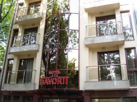 Хотел Фаворит