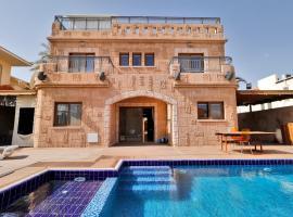 Armon Eilat