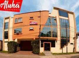 ALUHA, budget hotel in Pucallpa