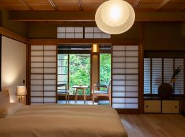 NIPPONIA HOTEL NARA NARAMACHI, hotel near Nara Station, Nara