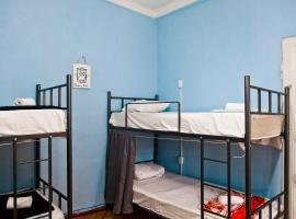 Queens Hostel