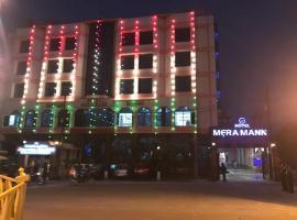 Hotel Mera Mann