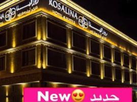 Rosalina Hotel