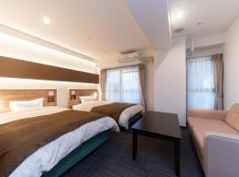 HOTEL CITY INN WAKAYAMA Wakayama-Ekimae