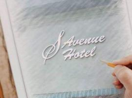 S Avenue Hotel - Johor Jaya