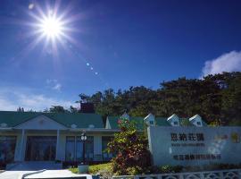 Wayn-Zen Onna Hotel