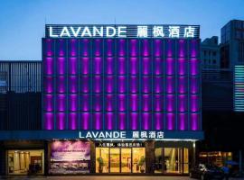 Lavande Hotel (Guangzhou Wanda Travelling City)
