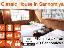 Classic House in Kobe
