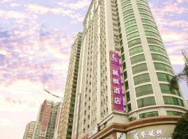 Lavande Hotel Guangzhou Railway East Branch