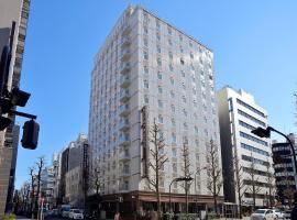 アパホテル 横浜関内