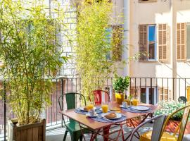 L'Abeille - Boutique Apartments, beach hotel in Nice