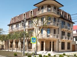 Villa Excellence, hotel near Gorgippiya Anapa Archeological Museum, Anapa