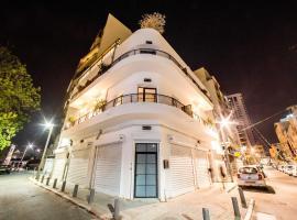 JI Tel Aviv Center