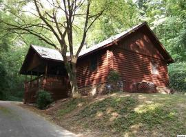 Log Cabin! Special Rates for Winter